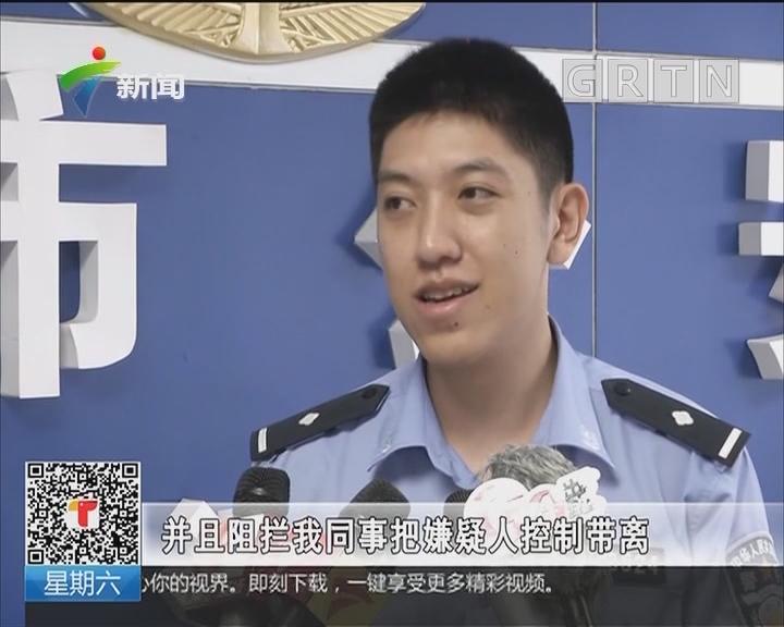 深圳:婚礼现场抓捕通缉犯警员被围堵