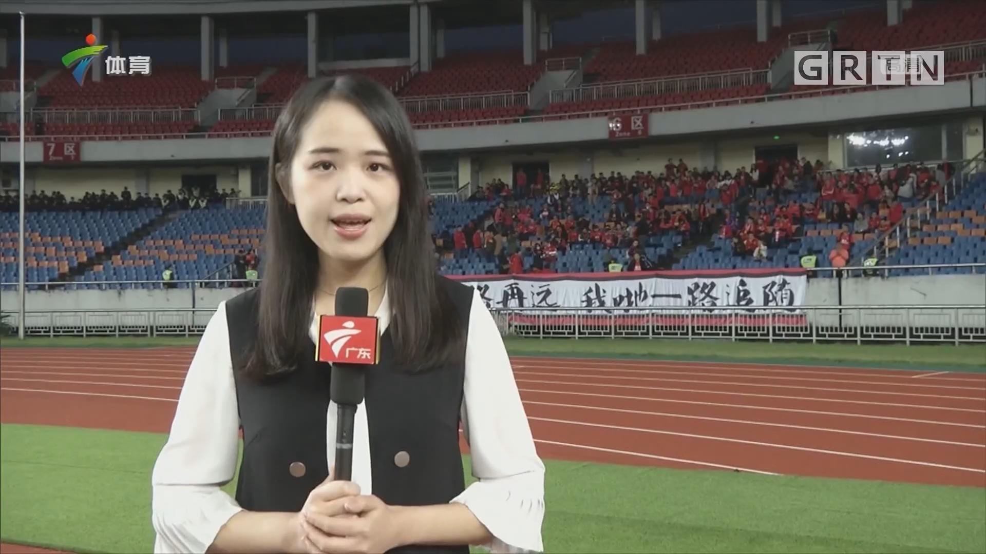 记者连线:重庆斯威vs广州恒大淘宝