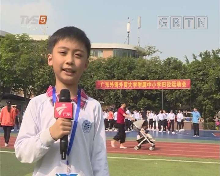 [2018-11-19]南方小记者:第五届中国国际马戏节在珠海开幕