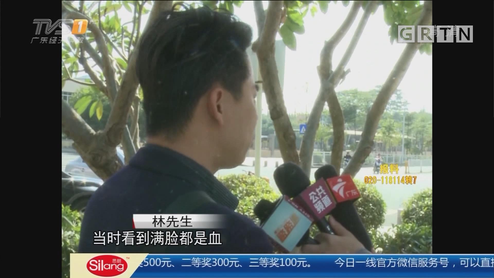 深圳宝安:幼儿园里午休 孩子被砸破头