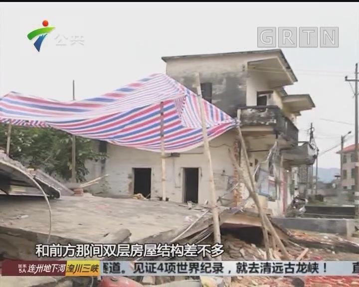 佛山:闲置老屋突然倒塌 六村民被困