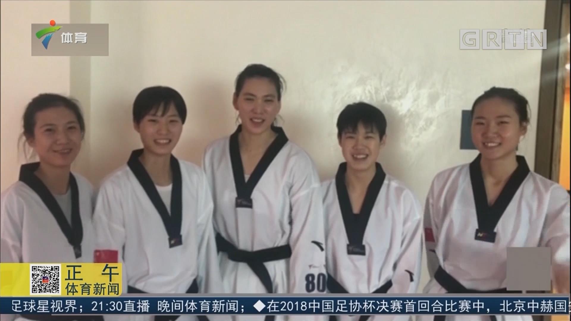中国女队成就跆拳道团体世锦赛四连冠