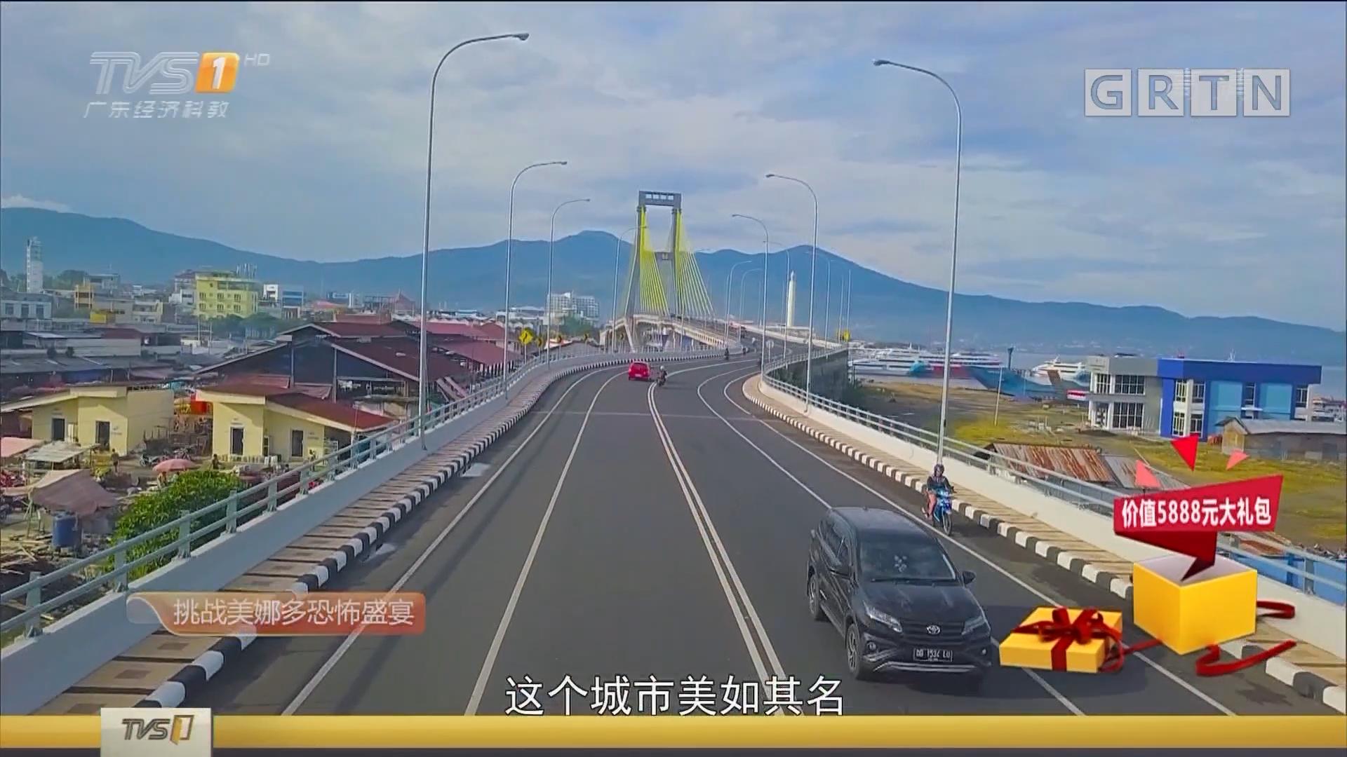 [HD][2018-11-21]一起旅游吧