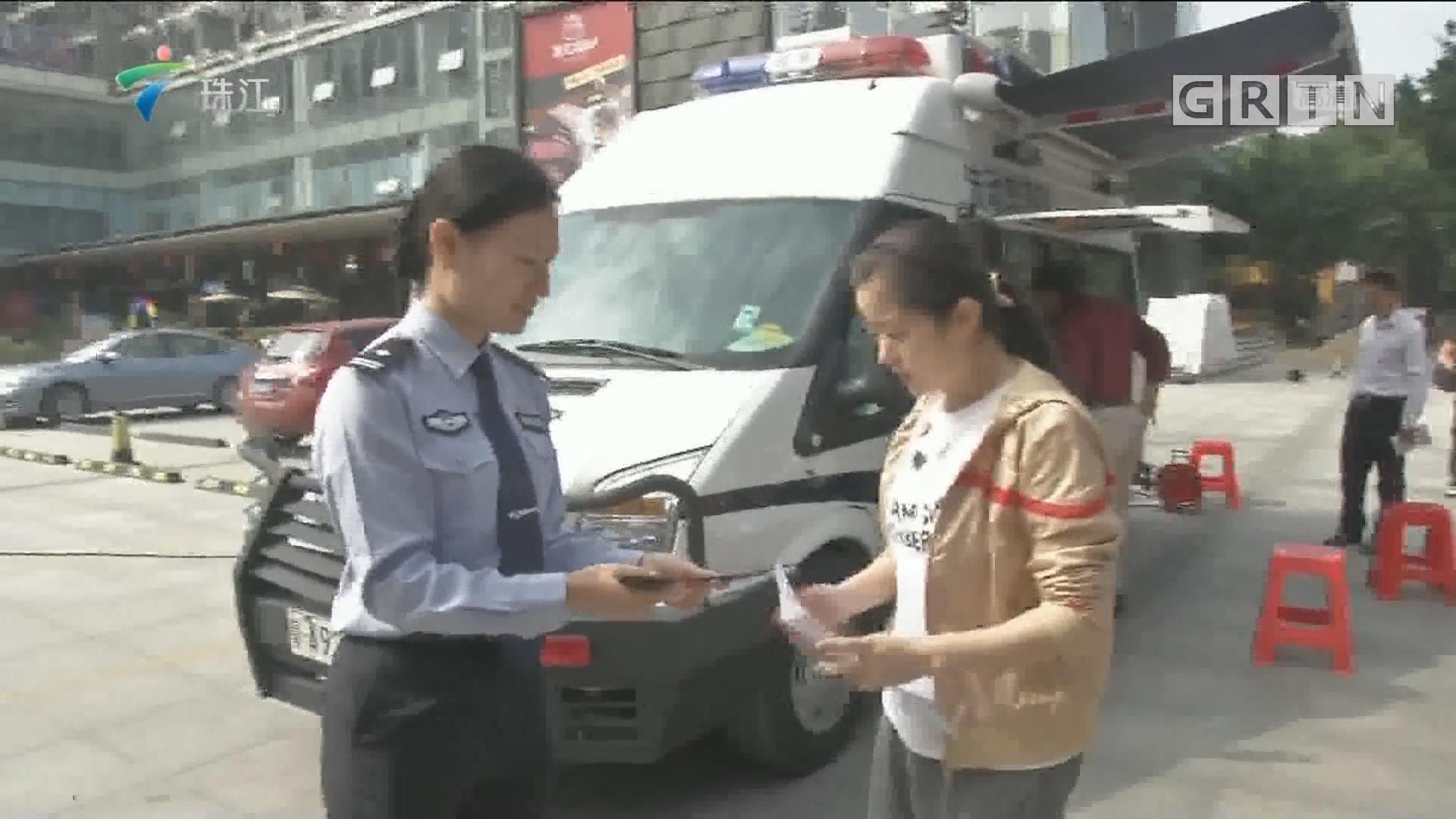 广州流动车管所进社区 补换驾照立等可取