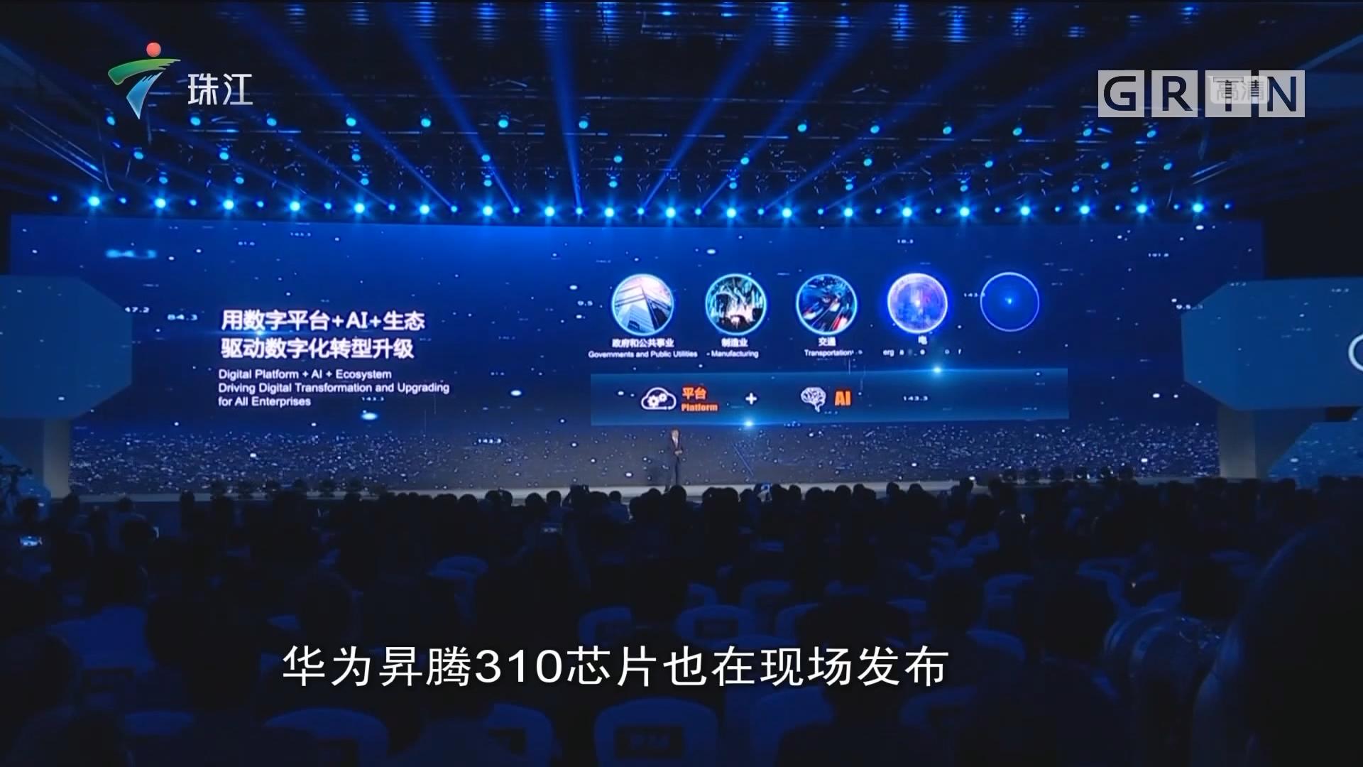 第五届世界互联网大会:发布15项领先科技成果