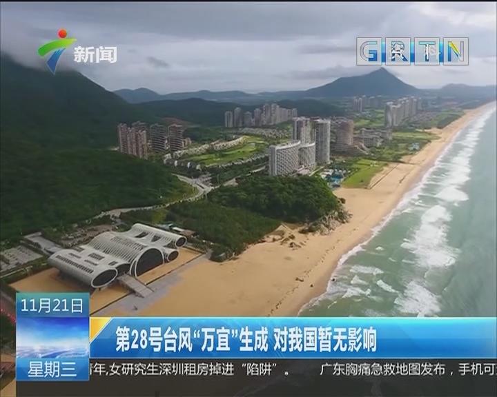 冷空气携雨入粤 粤北或现5℃低温