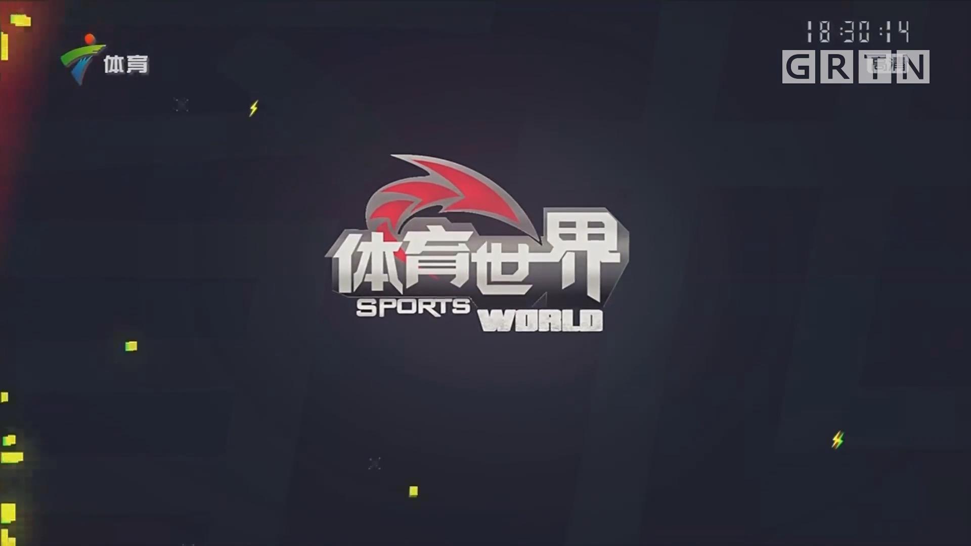 [HD][2018-11-15]体育世界:2018拉萨半程马拉松圆满落幕