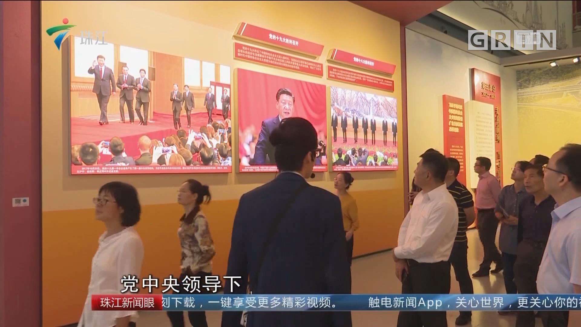 """""""大潮起珠江——广东改革开放40周年展览""""开展"""