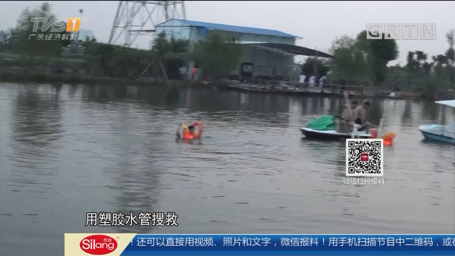 中山三角:鱼塘骑摩托艇溺水 公安消防紧急搜救