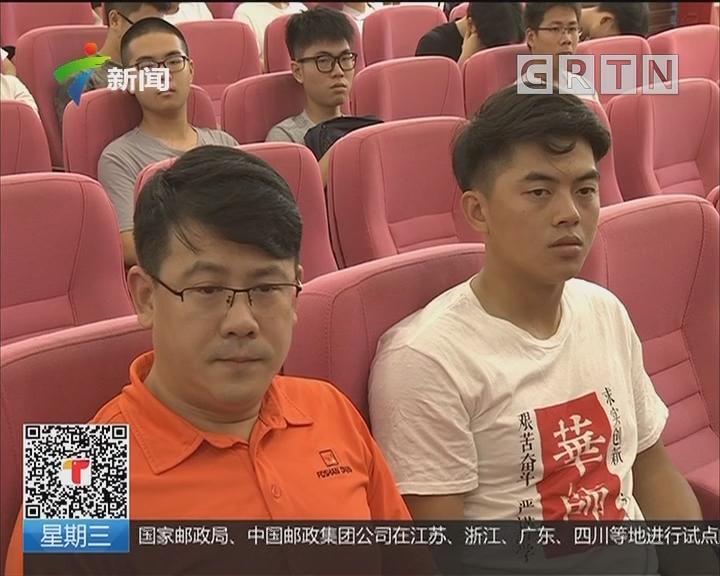 """广东:""""省长杯""""青少年足球联赛总决赛将于本周五开赛"""