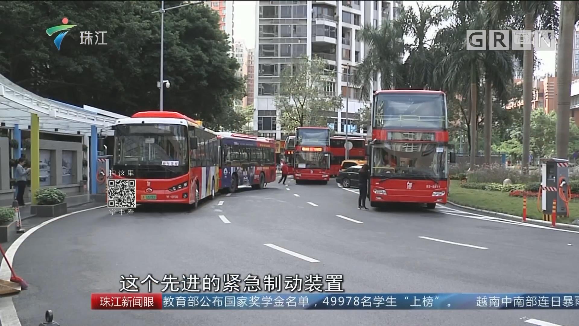 广州:新型纯电动智能双层巴士全线运行