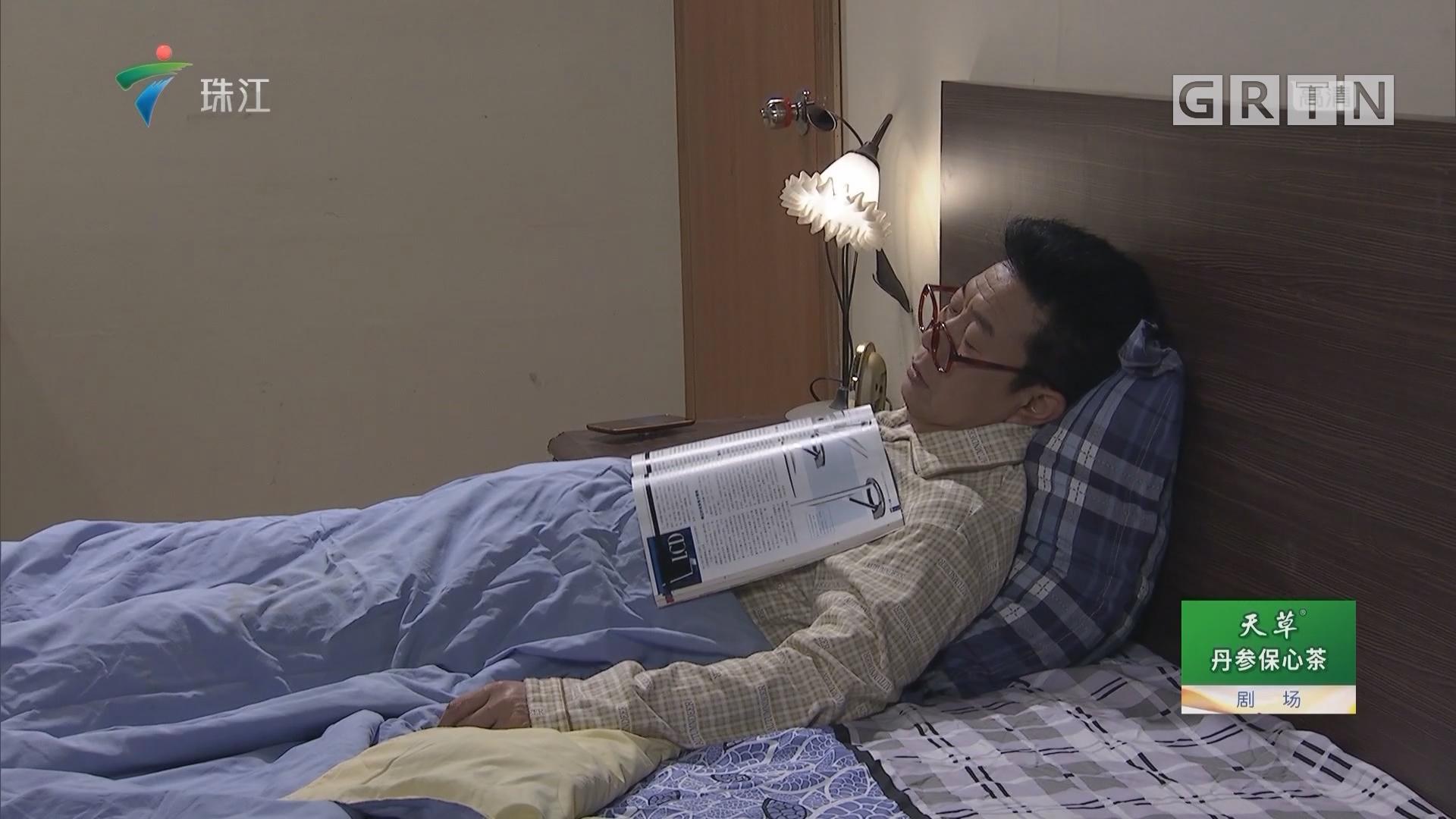 [2018-11-03]外来媳妇本地郎:我的奇葩房客(下)