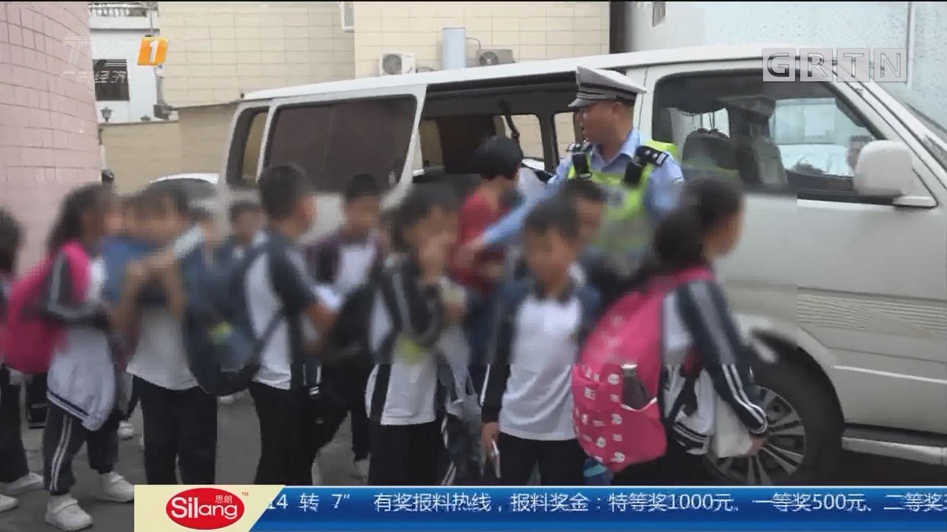 顺德:打击超载 9人客车塞进17名学生 扣车罚司机!