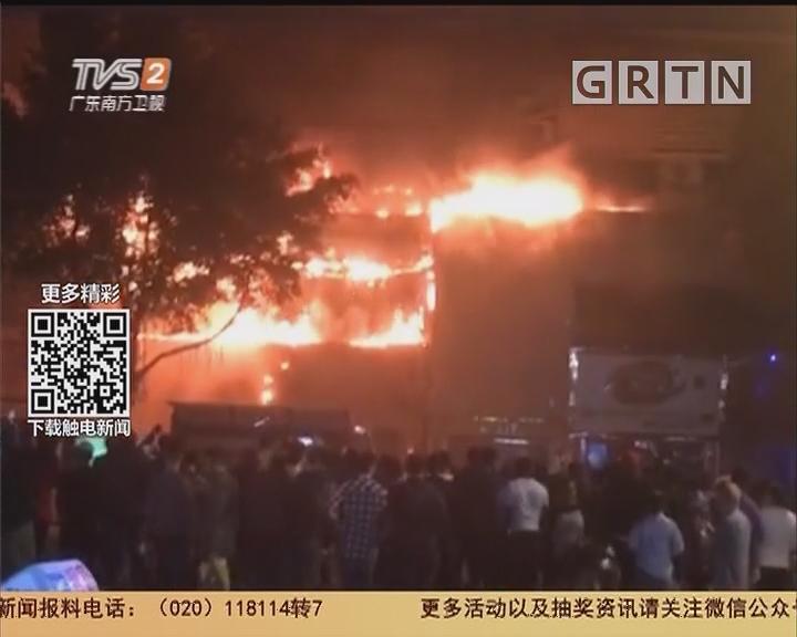 广州市越秀区:餐厅失火 消防扑救及时无人伤亡
