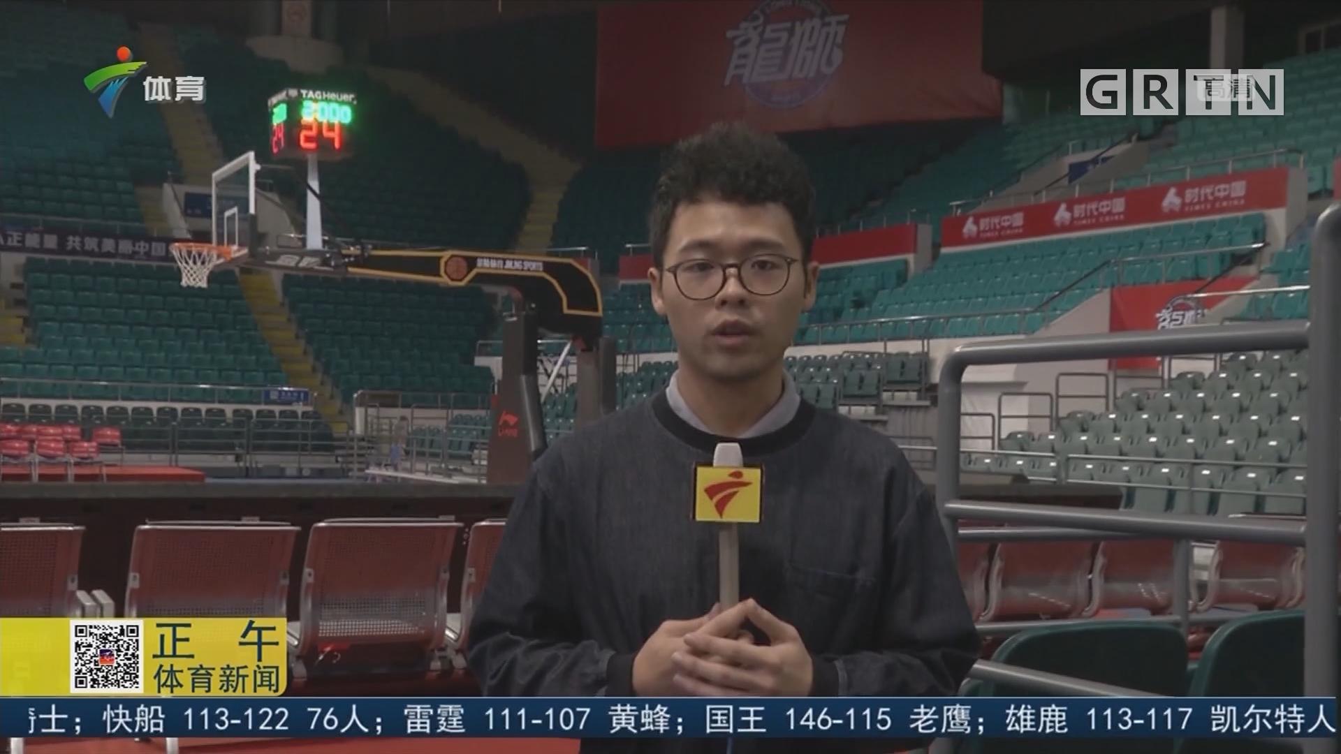 警惕内线 时代中国广州期待主场连胜