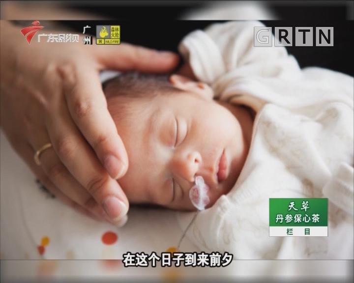 我国早产儿占新生儿比例较高