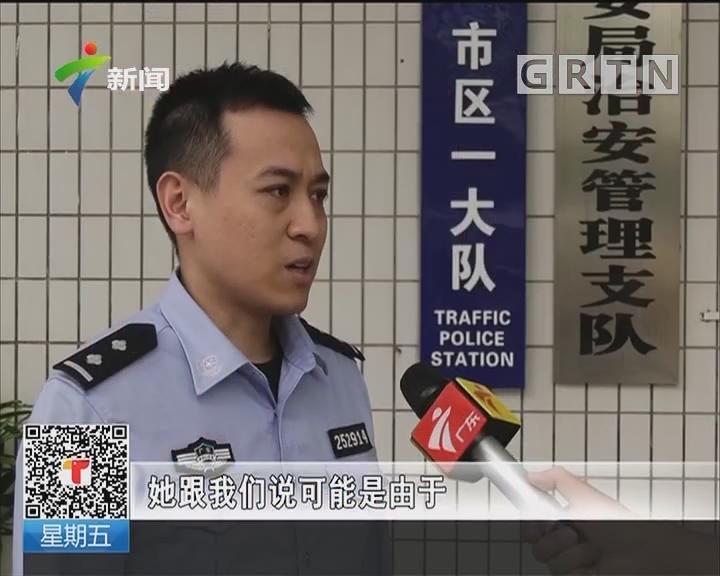 潮州:疑因操作不当 小车失控冲人群