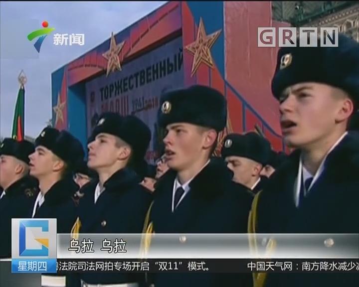红场阅兵重现77年前历史时刻