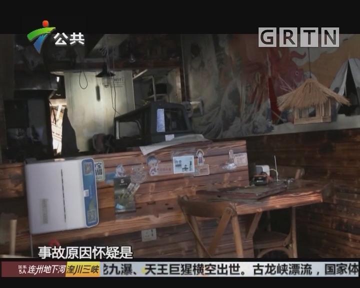 深圳:疑换燃气时操作不当 餐饮店发生爆燃