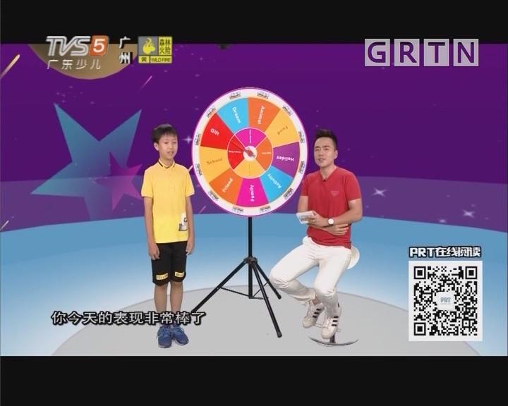 [2018-11-10]小桂英语