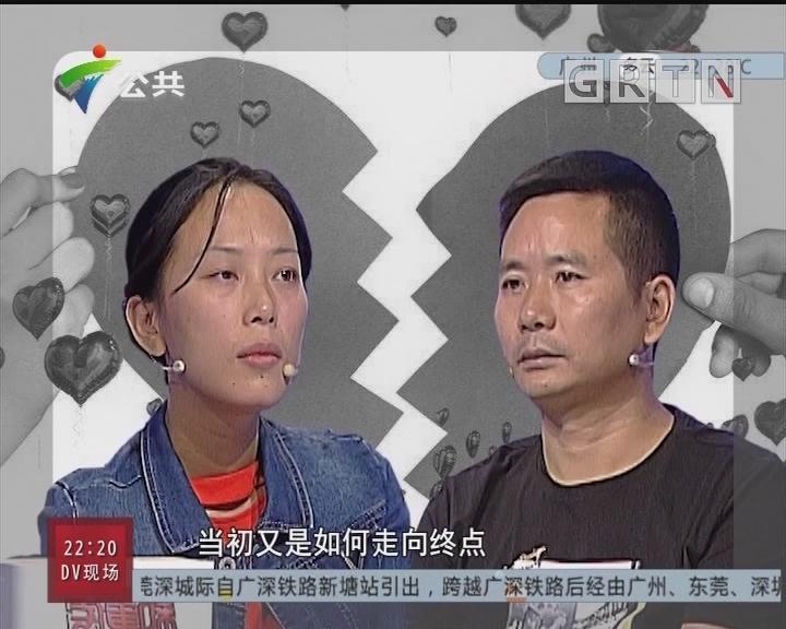 [2018-11-14]和事佬:离婚后的抚养权纠缠