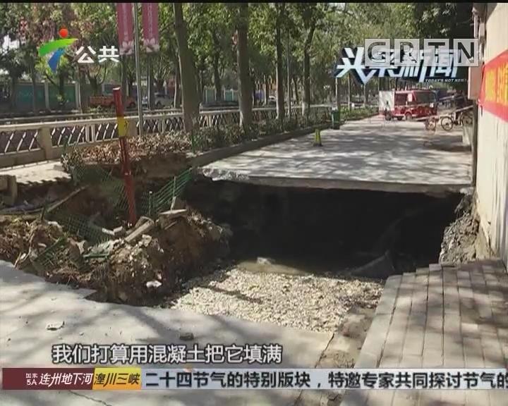 广州:河沙南路地陷 周边居民紧急疏散