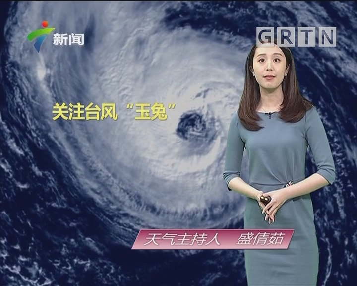 20181101天氣預報
