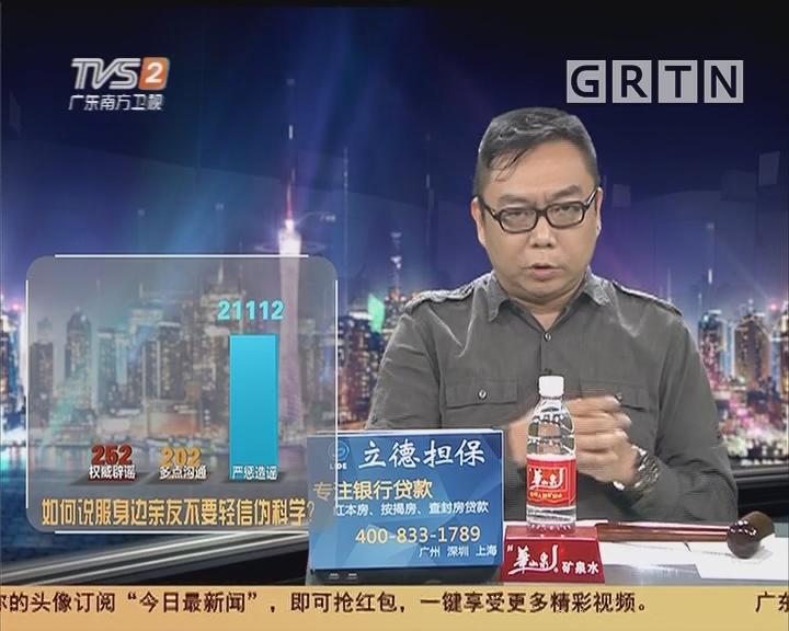 20181108互动集锦