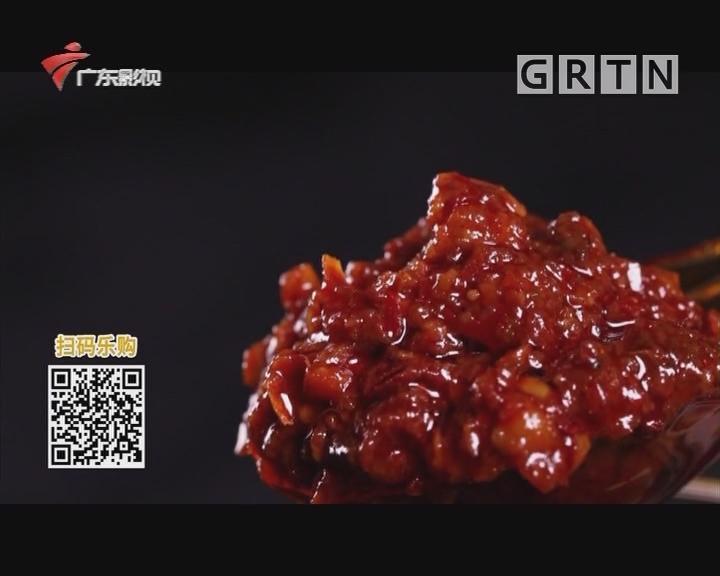辣椒酱小礼盒