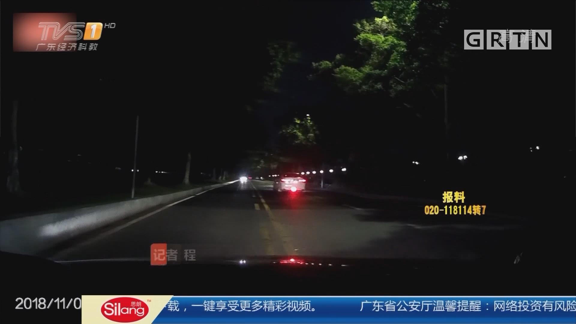 广州:碰瓷团伙扮警察作案 两车主险中招