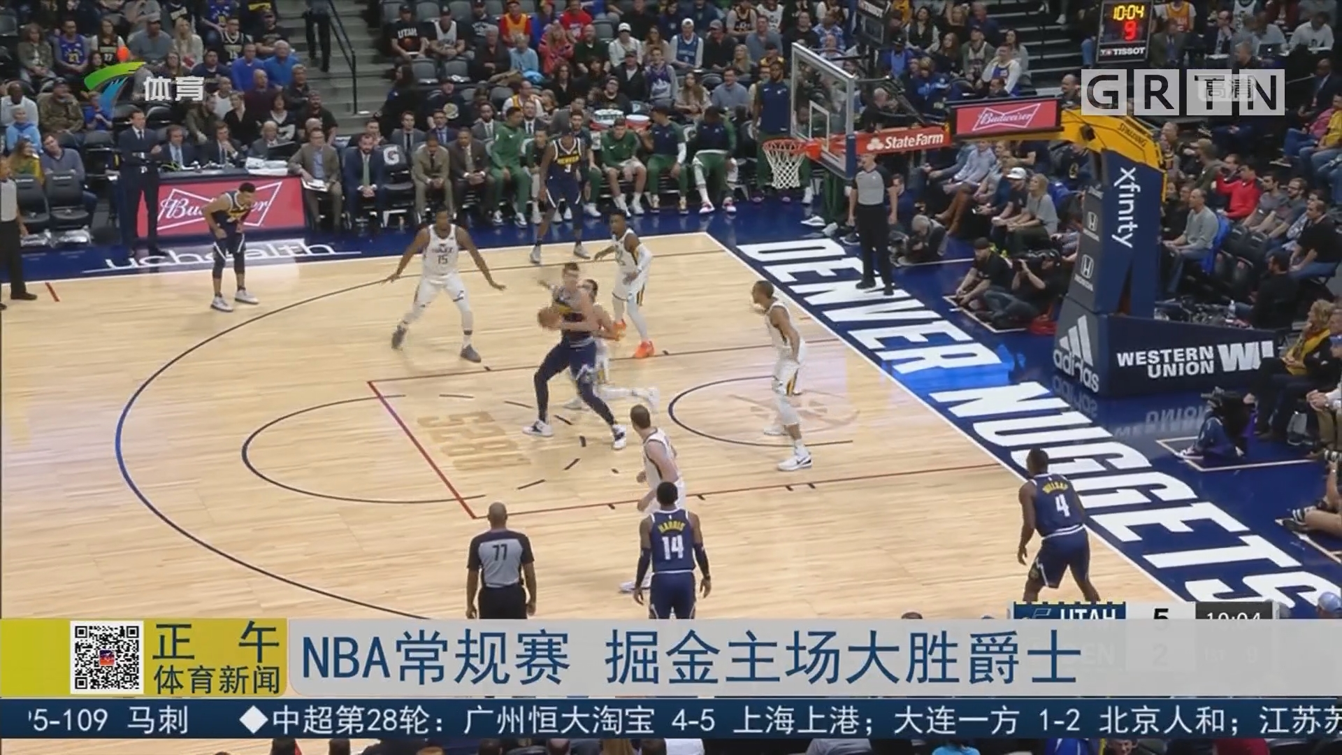 NBA常规赛 掘金主场大胜爵士