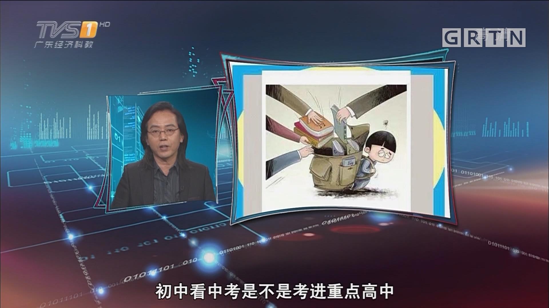 "[HD][2018-11-06]马后炮:5岁小朋友""逆天""简历 别被焦虑营销蒙蔽双眼"