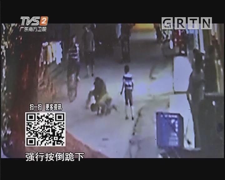 孩子告状家长动手 十一岁男孩被打伤