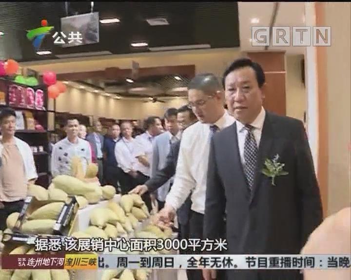 新疆喀什特色农产品展销中心 今日挂牌