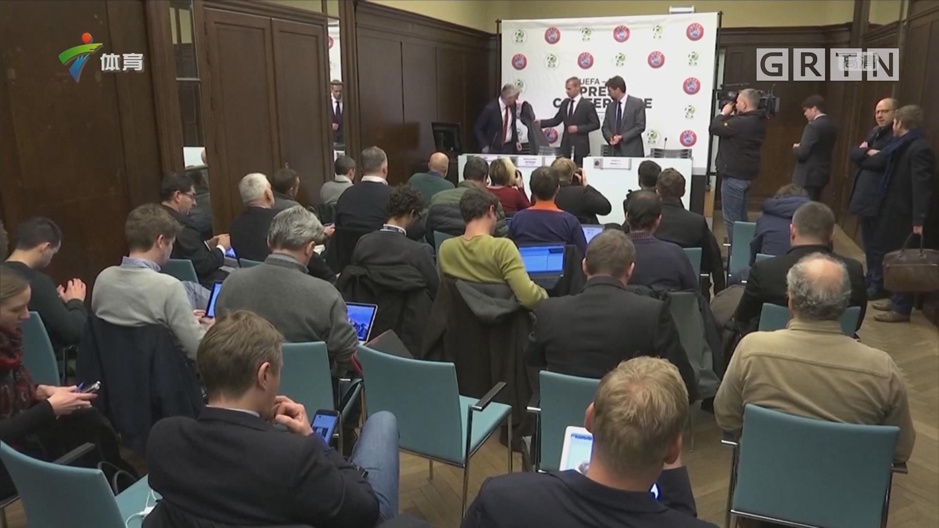 欧足联否决举办欧超联赛的可能性