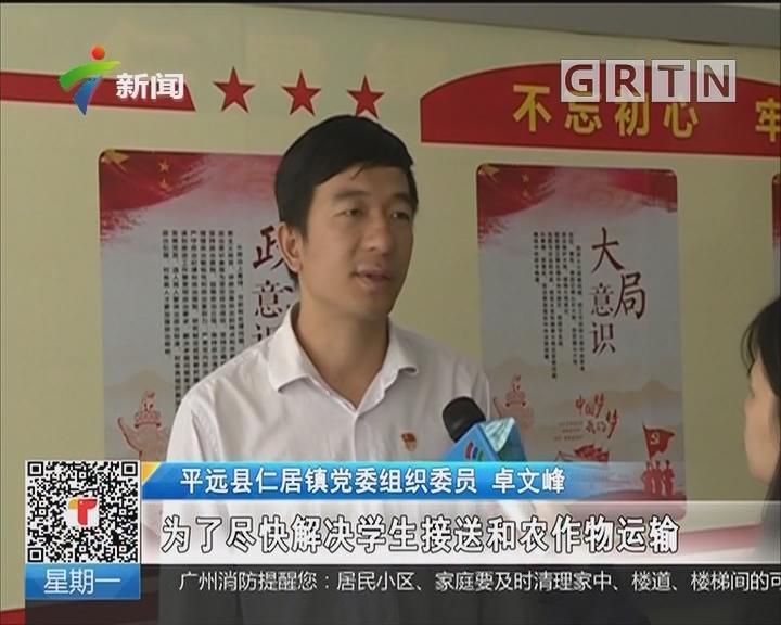 梅州:木溪村桥台坍塌 村民冒险过危桥
