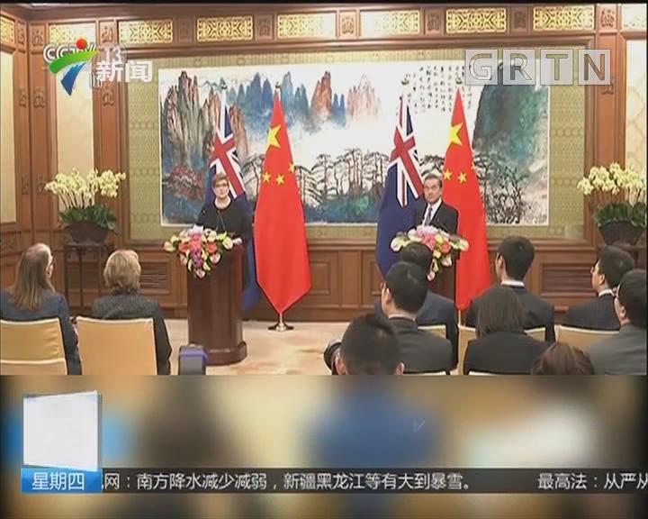 王毅:中美合作的需要大于分歧