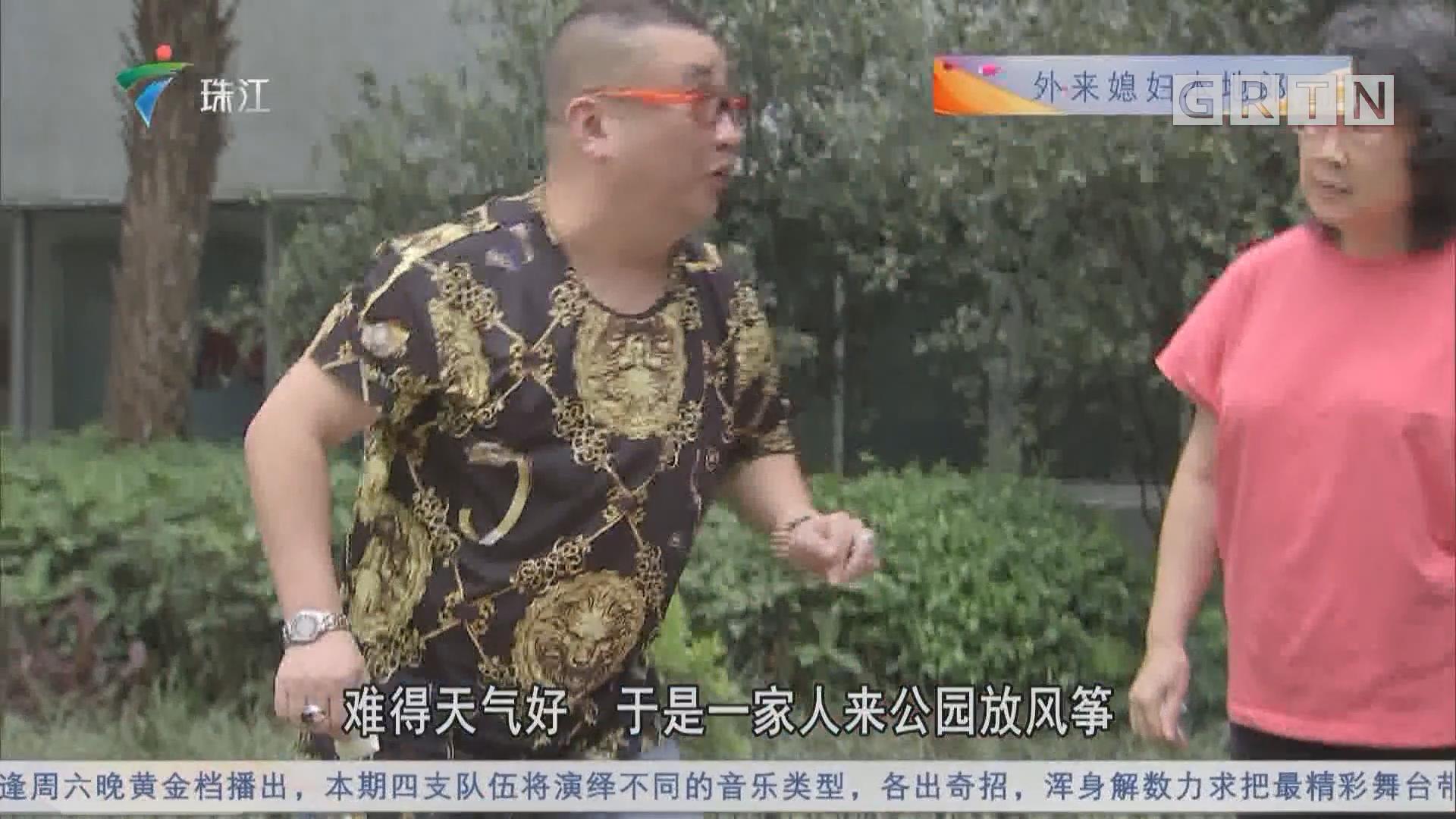 [HD][2018-11-11]外来媳妇本地郎:做人阿妈甚艰难(上)