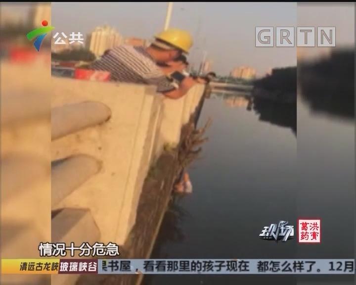 佛山:男子掉河命悬一线 路人紧急开展营救
