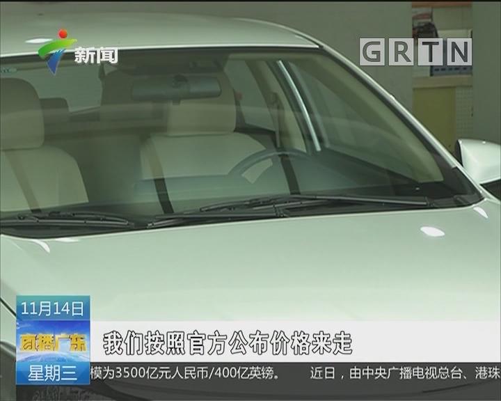 """广东""""国六""""新标即将施行 国六新车供应最快也要等到12月"""