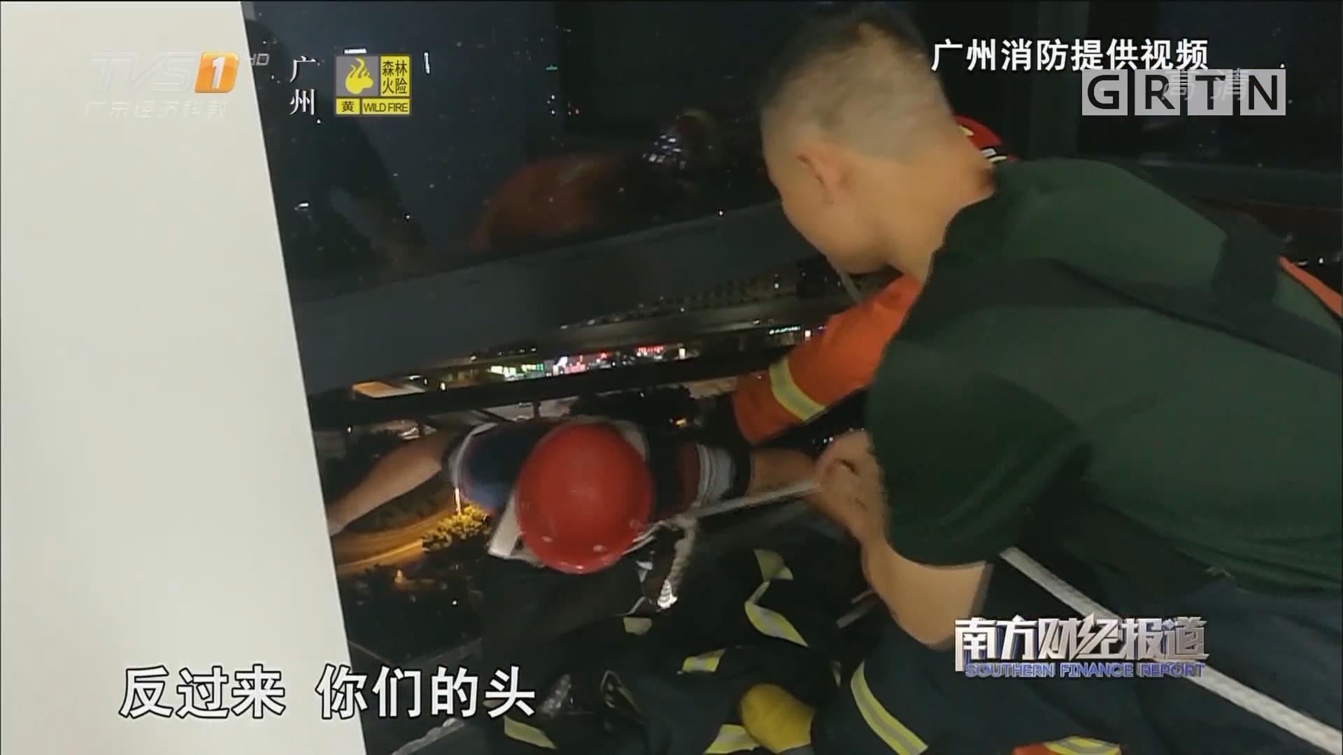 广州:25层外墙吊篮突发故障 两工人被困5小时