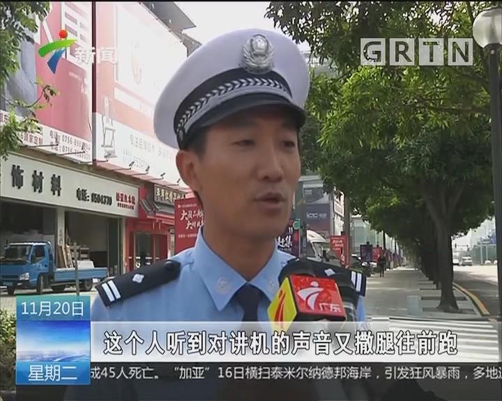"""珠海香洲:调查车司机弃车逃 乘客帮忙""""打掩护"""""""