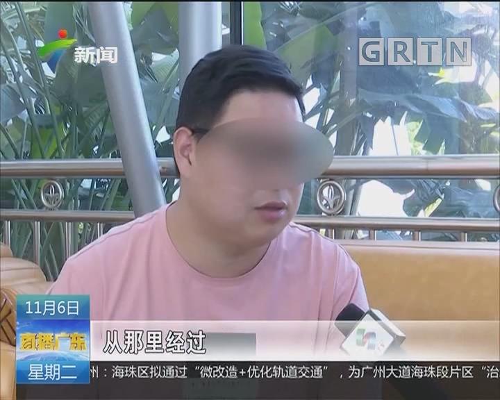 惠州:乘客强行开门撞伤人 滴滴司机要担全责直喊冤