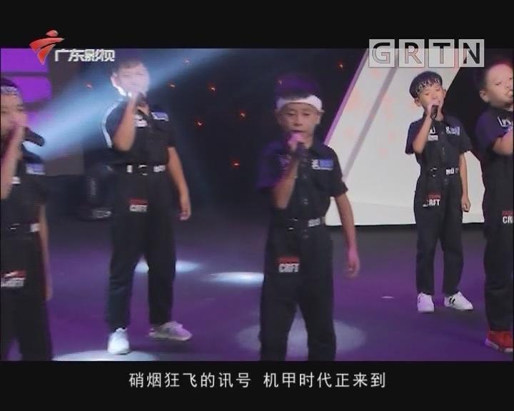 [2018-11-25]影动全城