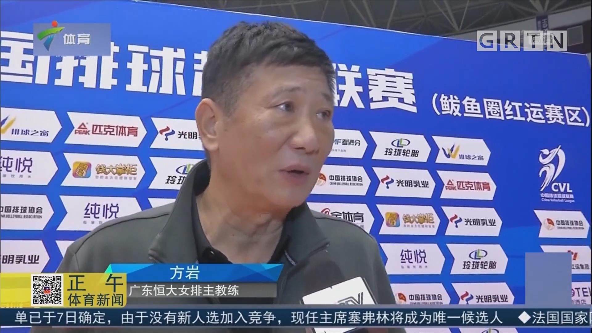 女排超级联赛 广东恒大女排取得开门红