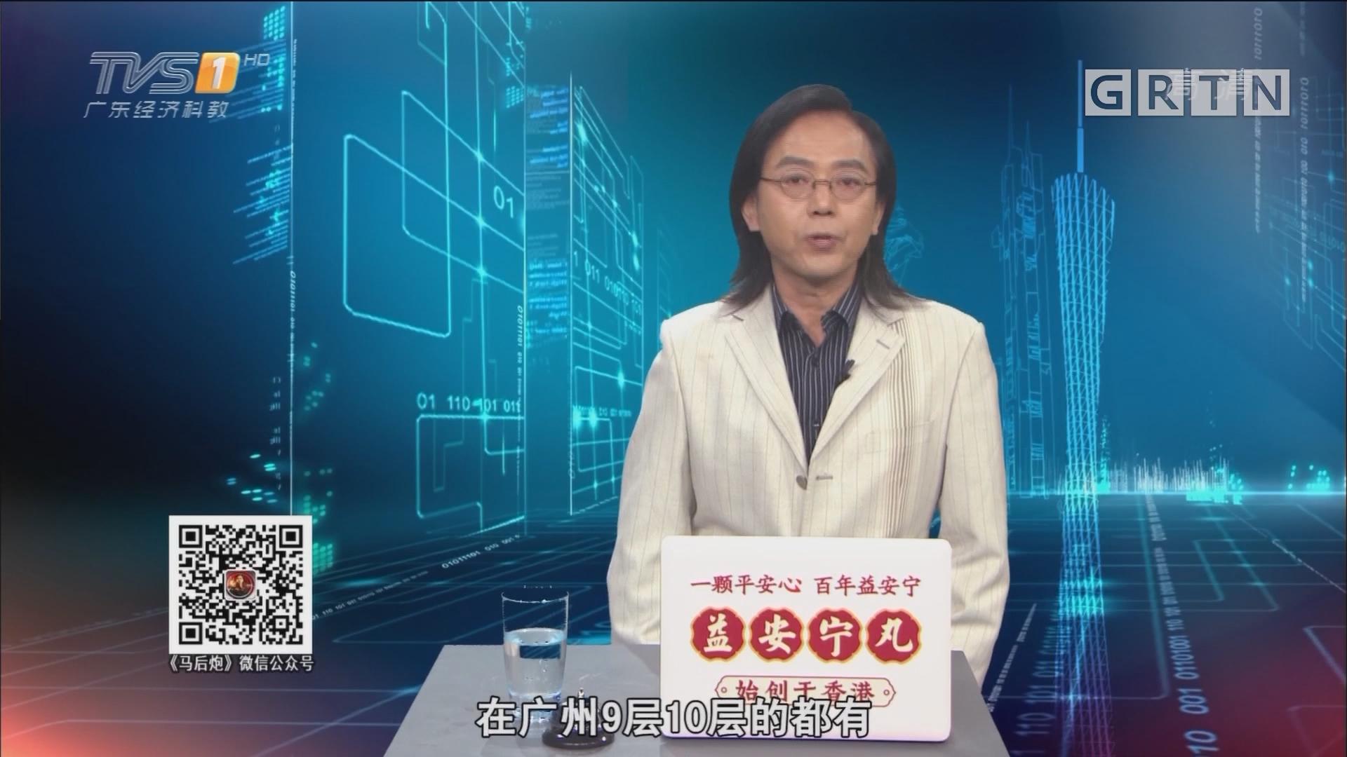 """[HD][2018-12-03]马后炮:别让""""一户反对""""羁绊步伐"""