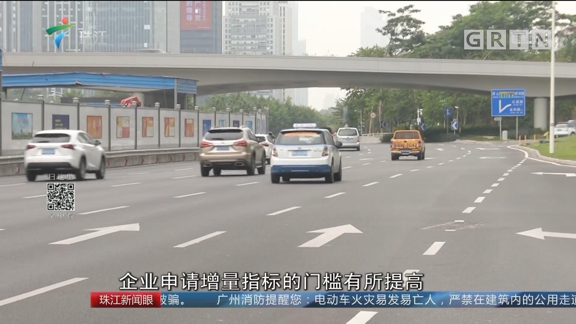 深圳:混动电动车增量无额度限制