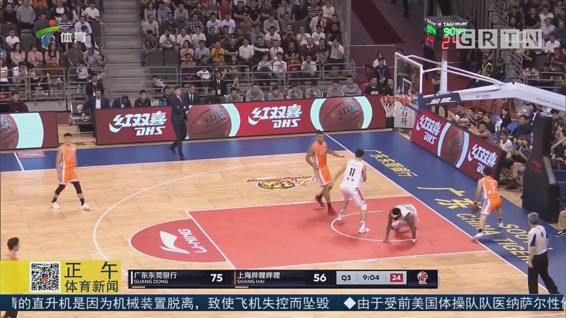 四人得分超20分 广东队豪取16连胜