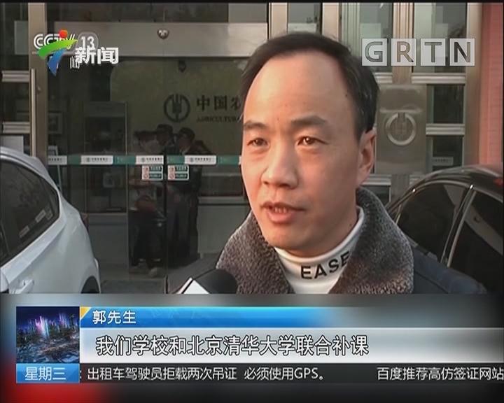 上海:骗子冒充学校收学费 家长差点上当