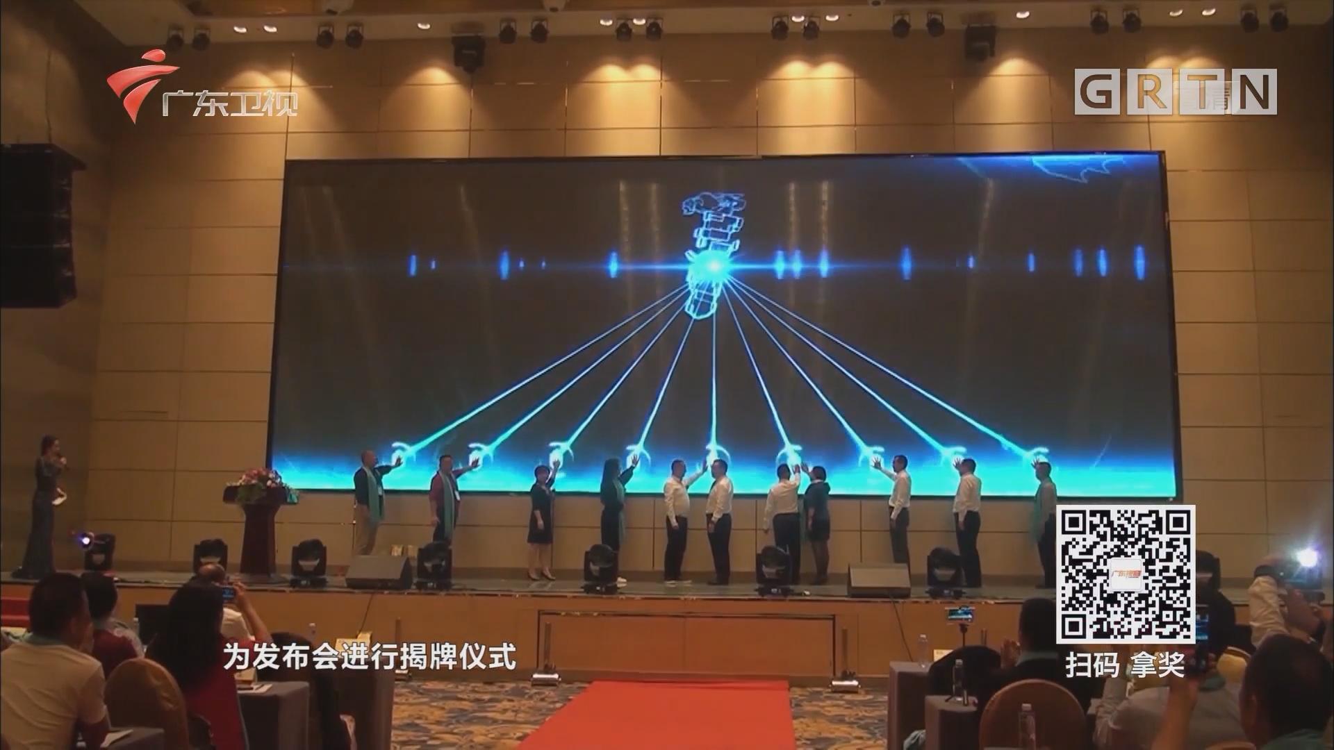 尾气宝系列新品发布会在广州举行